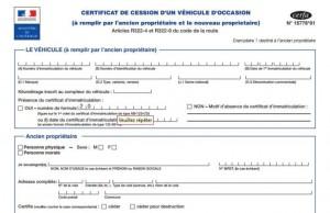 formulaire cerfa 15776-01
